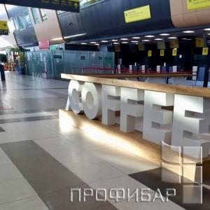 Кофейня COSTA COFFEE 1