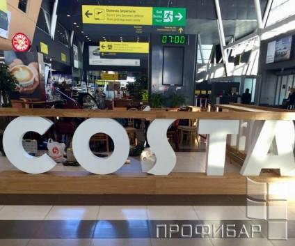 Кофейня COSTA COFFEE 2