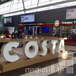 Кофейня COSTA COFFEE 3