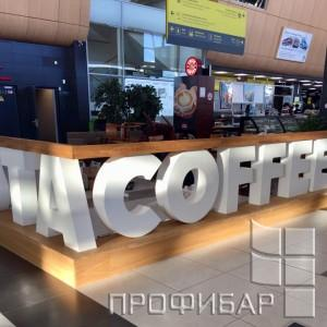 Кофейня COSTA COFFEE 5