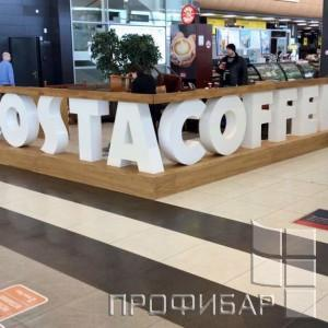Кофейня COSTA COFFEE 7